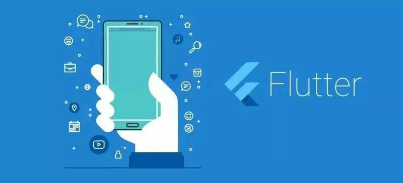 国内首款 Flutter 广告 SDK发布