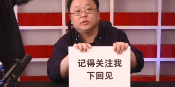 罗永浩、苹果、特斯拉都拼了,为的是什么?