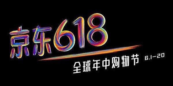 618变现秘籍