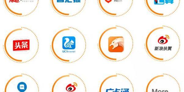 移动互联网广告标识规范即将发布